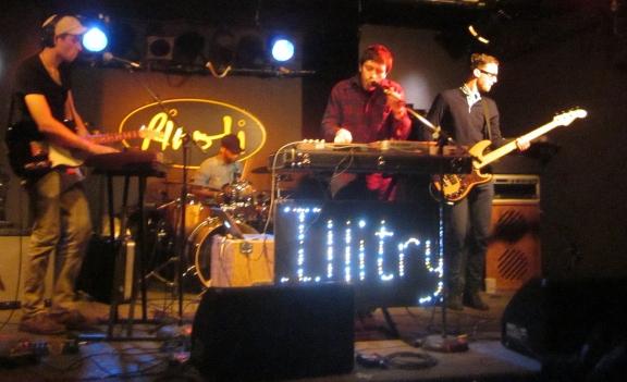 Illitry. Photo: Elena Gritzan