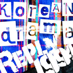 Korean Drama - Reply 1994 - cover