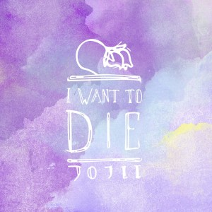I WANT TO DIE - COVER - 1400 x 1400