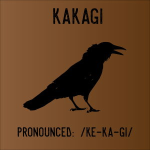 kakagi-pronounced-ke-ka-gi-ep-cover