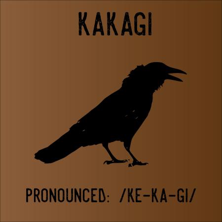 kakagi-pronounced-ke-ka-gi-ep-cover